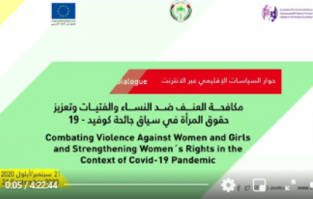 Jordan: EU-funded project looks into combating violence against women in Covid-19 pandemic context