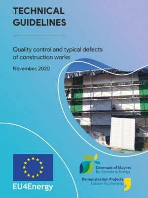 Quality control and typical defects of construction works