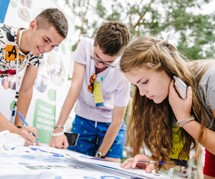 EU4Youth Capacity Building – Eastern Partnership Youth Window
