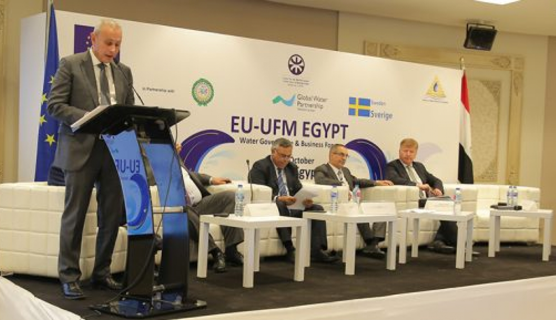 Towards a water financing and investment roadmap for regional action: EU-Union for the Mediterranean Water Governance & Business Forum