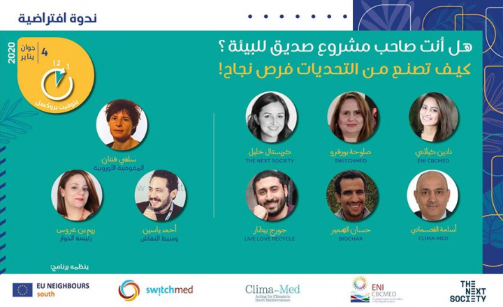 "Webinar : ""Green entrepreneurs? Taking challenges as opportunities"""