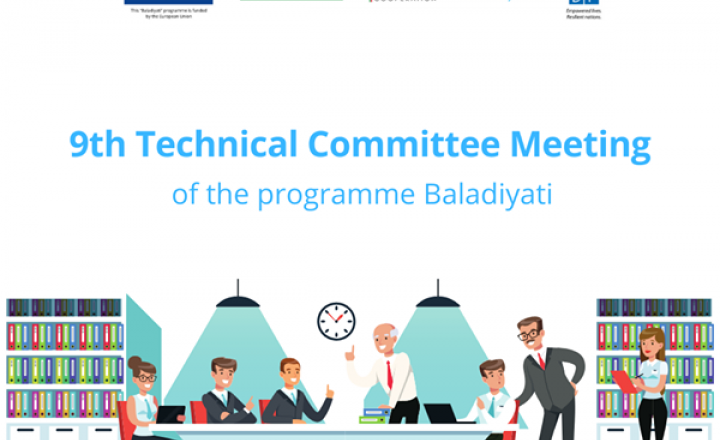 Baladiyati: EU and partners discuss the programme's achievements and future challenges