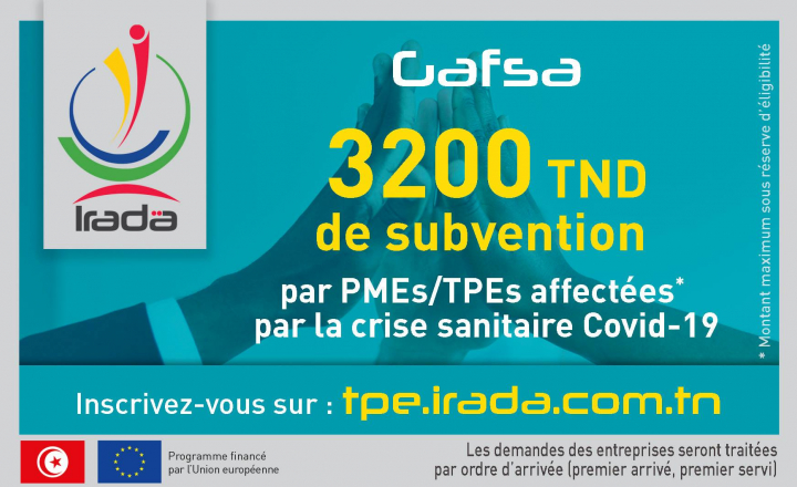 Tunisia : European funds to help MSMEs affected by COVID-19 crisis