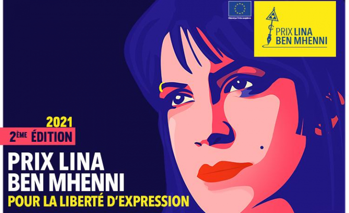 Tunisia: second edition of Lina Ben Mhenni Prize for Freedom of Expression launched