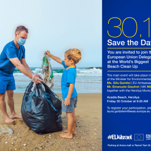 Israel : Join EU Delegation at World's biggest Beach Clean Up