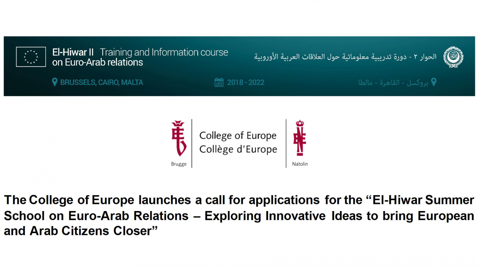 2021 El Hiwar Online Summer School on Euro-Arab Relations