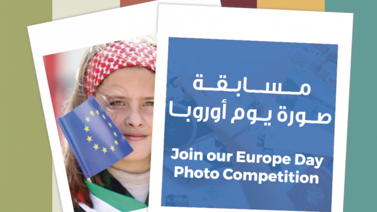 EU in Jordan launches Europe Day photo competition