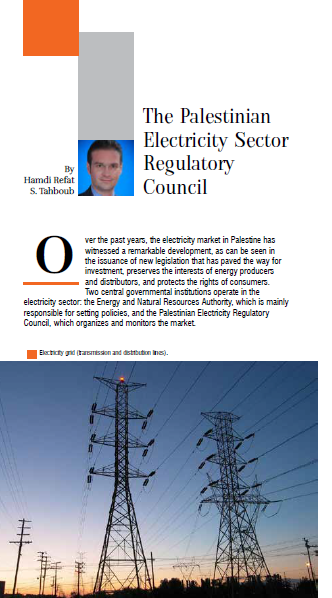 The Palestinian Electricity Sector Regulatory Council