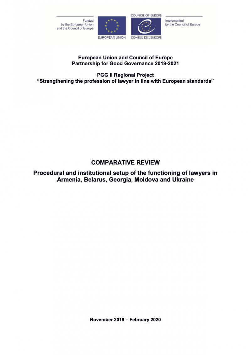 Comparative review of the procedural and institutional setup of the functioning of lawyers in Armenia, Georgia, Belarus, Moldova, and Ukraine
